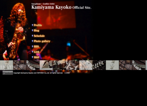 Large kamiyama kayoko official site