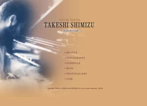 Large official website takeshi shimizu follow club