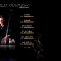 HATSUMI KAMIYAMASAKI OFFICIAL WEBSITE.
